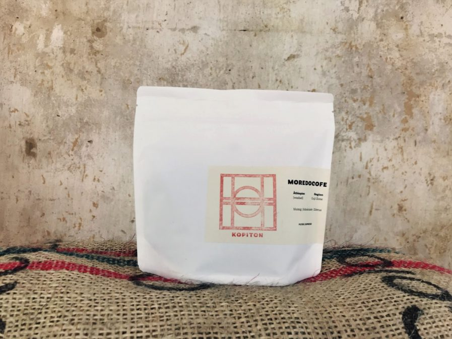 Kaffeerösterei Kopiton IMG_3090-2